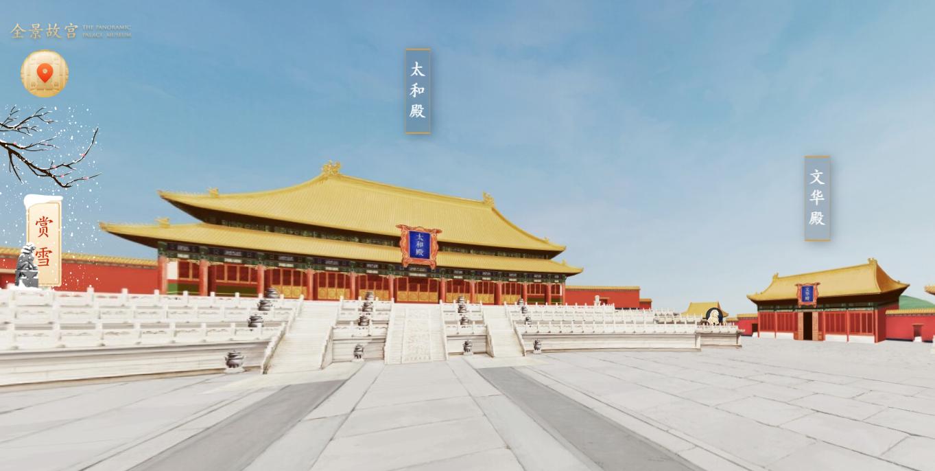 china-museum-online-coronavirus