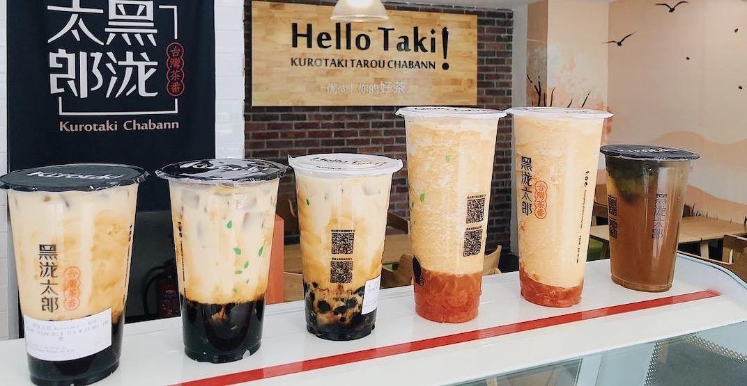 Bubble tea spot Kurotaki Chabann is opening in Vancouver