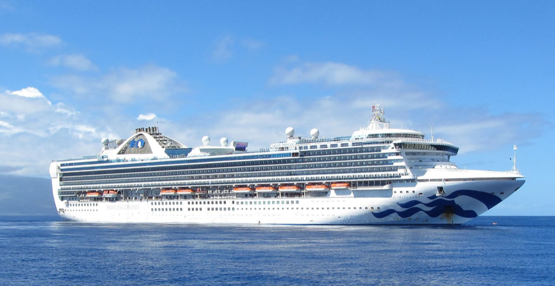 Princess Cruises temporarily suspends service due to coronavirus