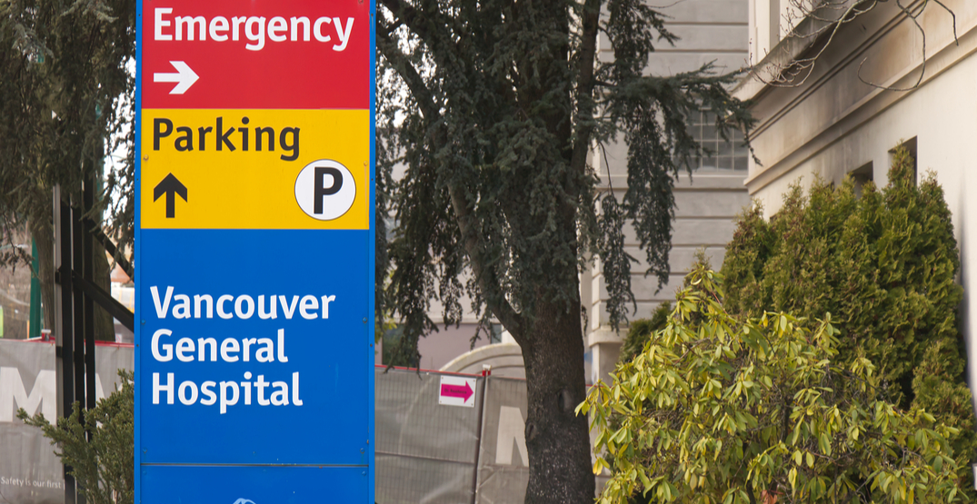 Pay parking suspended at all BC hospitals