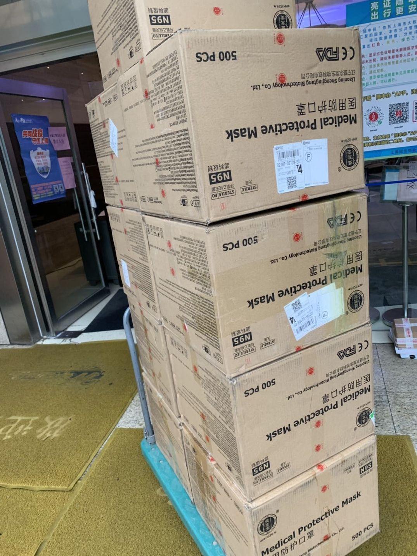 N95 Mask shipment