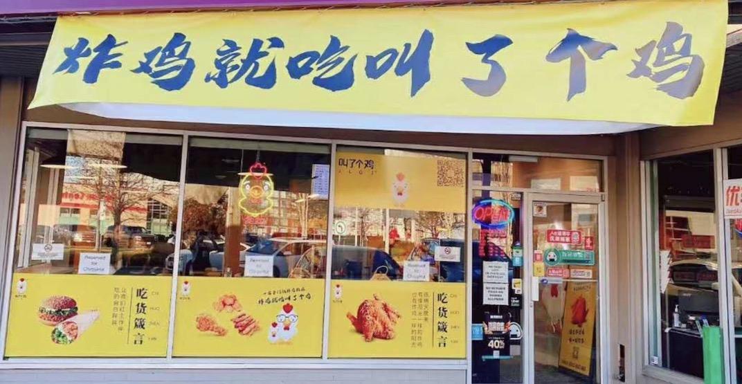 New spot Chirpyhut Chicken has opened its doors in Richmond