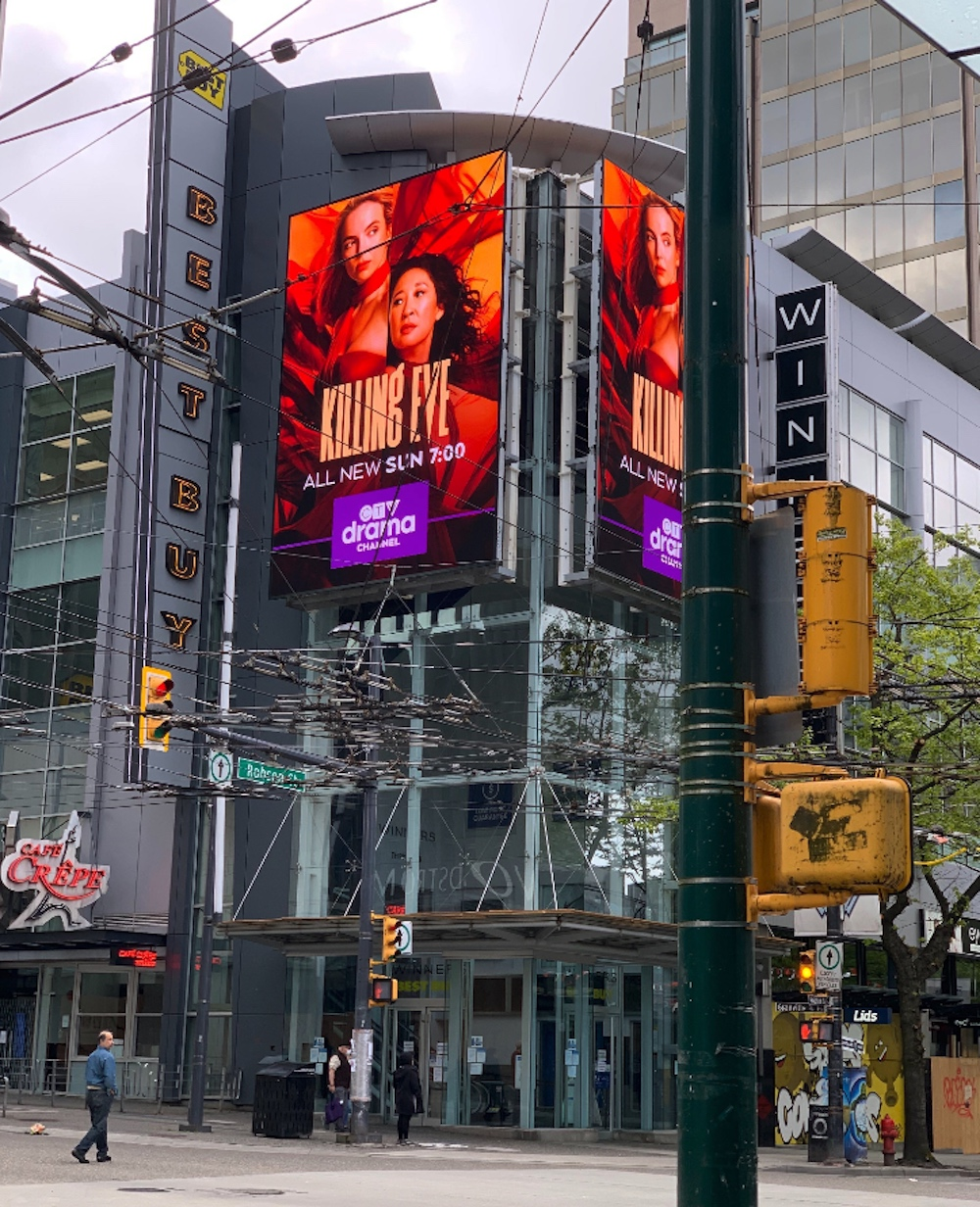 robson granville electronic video screen board may 2020