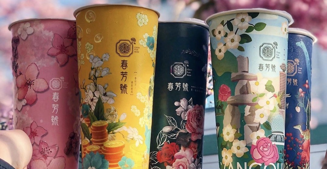Chun Fun How opens first North American location in Vancouver