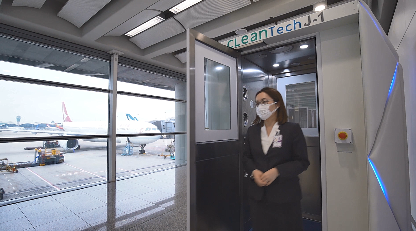 Hong Kong International Airport is testing full-body disinfectant machines (VIDEO)
