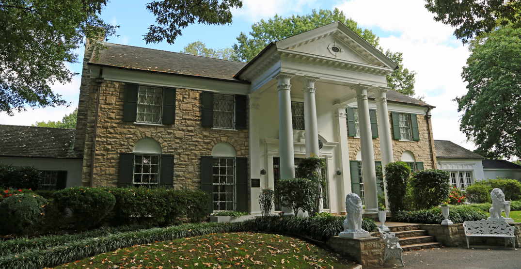 Elvis Presley's Graceland estate to reopen this week
