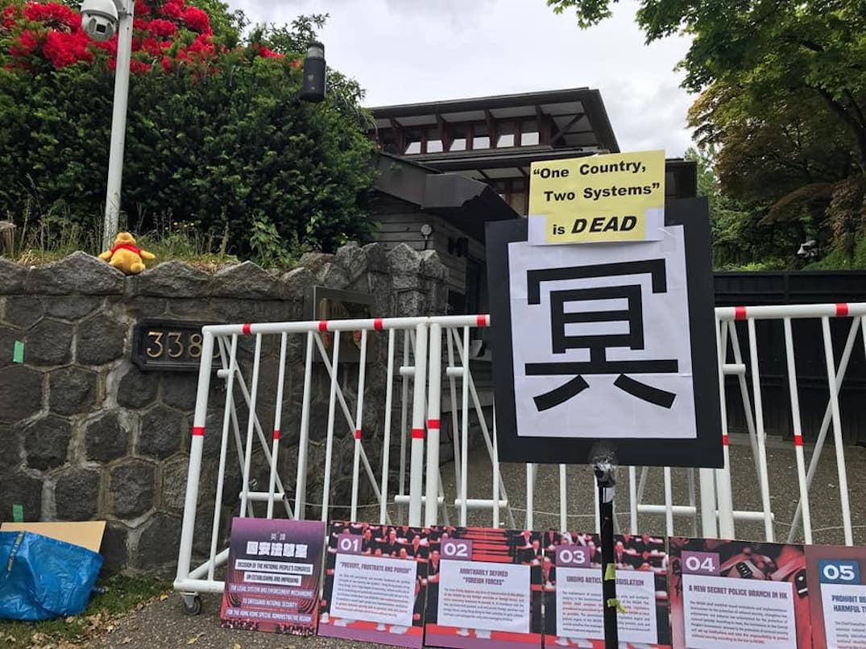 hong kong vancouver protest