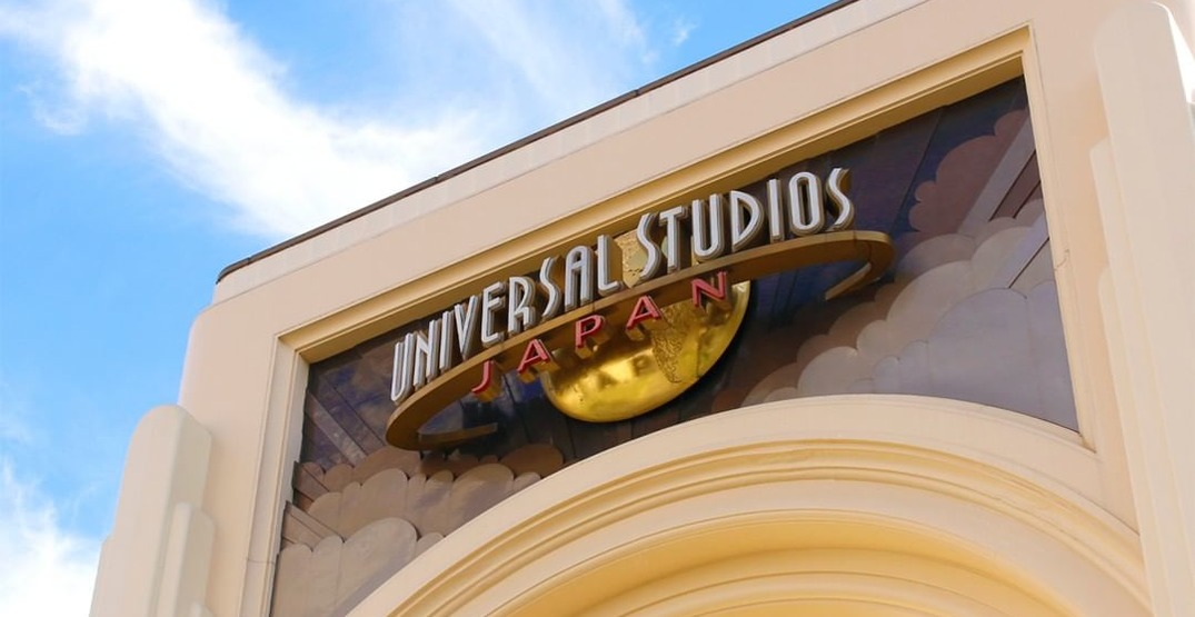 Universal Studios Japan set to reopen this month