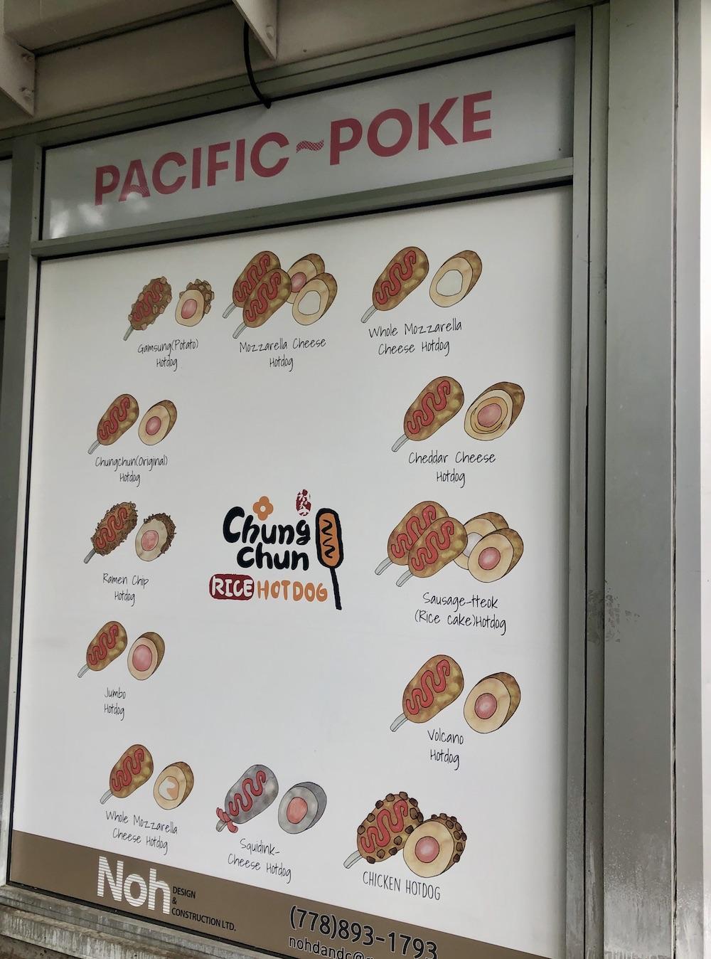 Chung Chun
