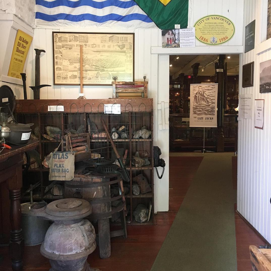 Old Hastings Mill Store Museum Vancouver