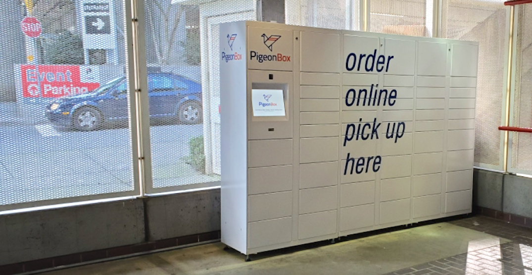 Smart lockers for online deliveries now at three SkyTrain stations