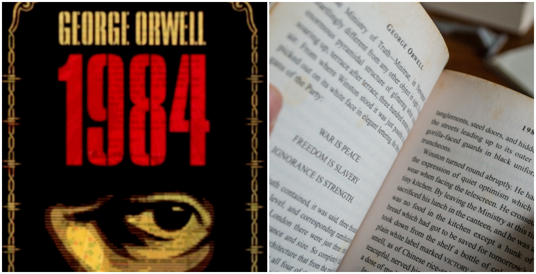 Book review: How 1984 is as important of a read now more than ever