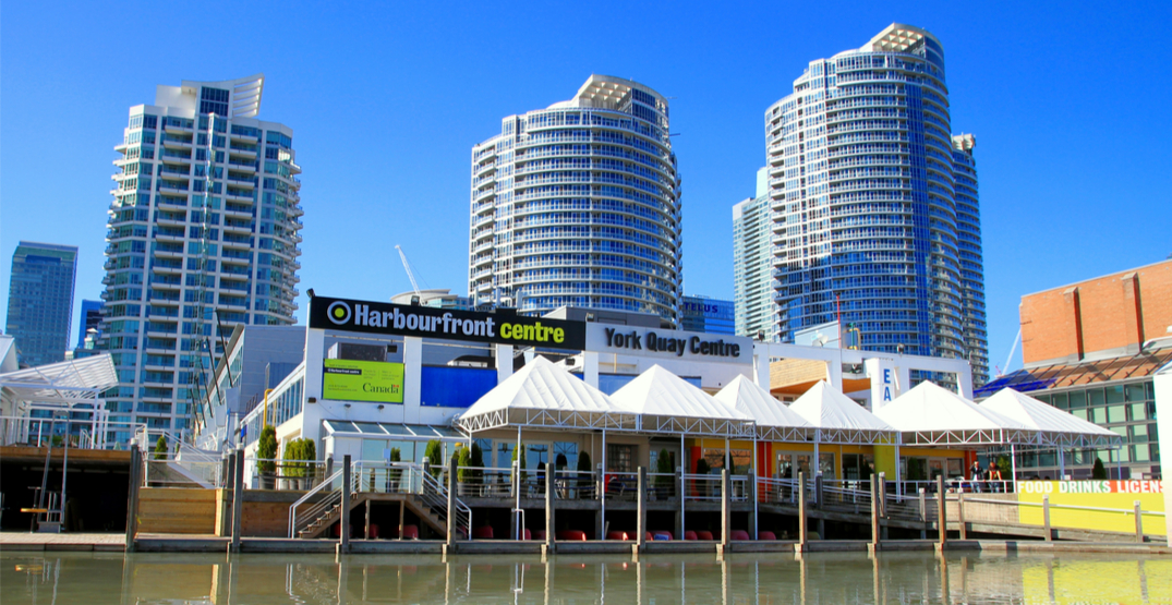 Harbourfront Centre is hosting a virtual concert series this summer