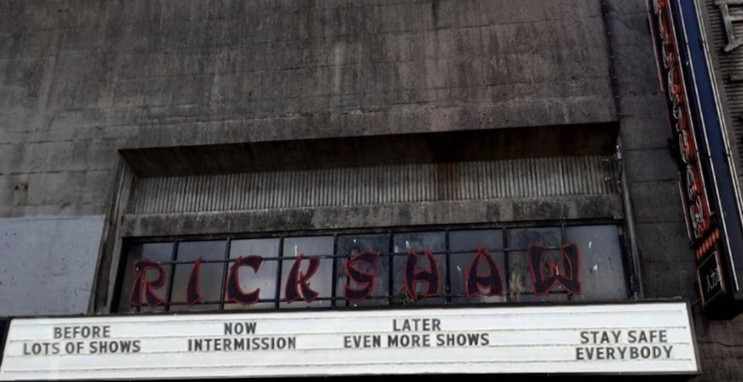 Vancouver's live music venues risk closure as pandemic restrictions continue