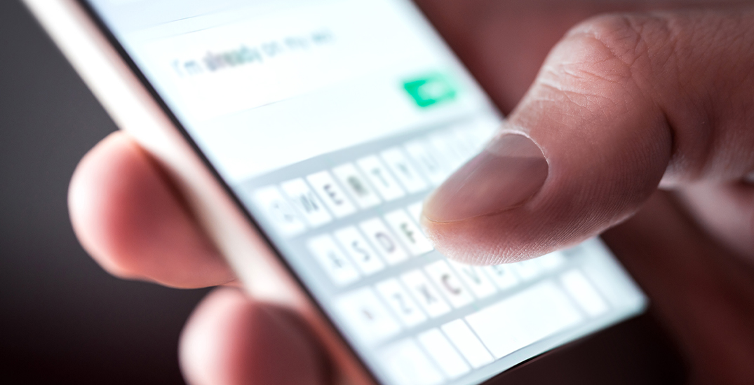 Canadian government warns of CERB text message scam