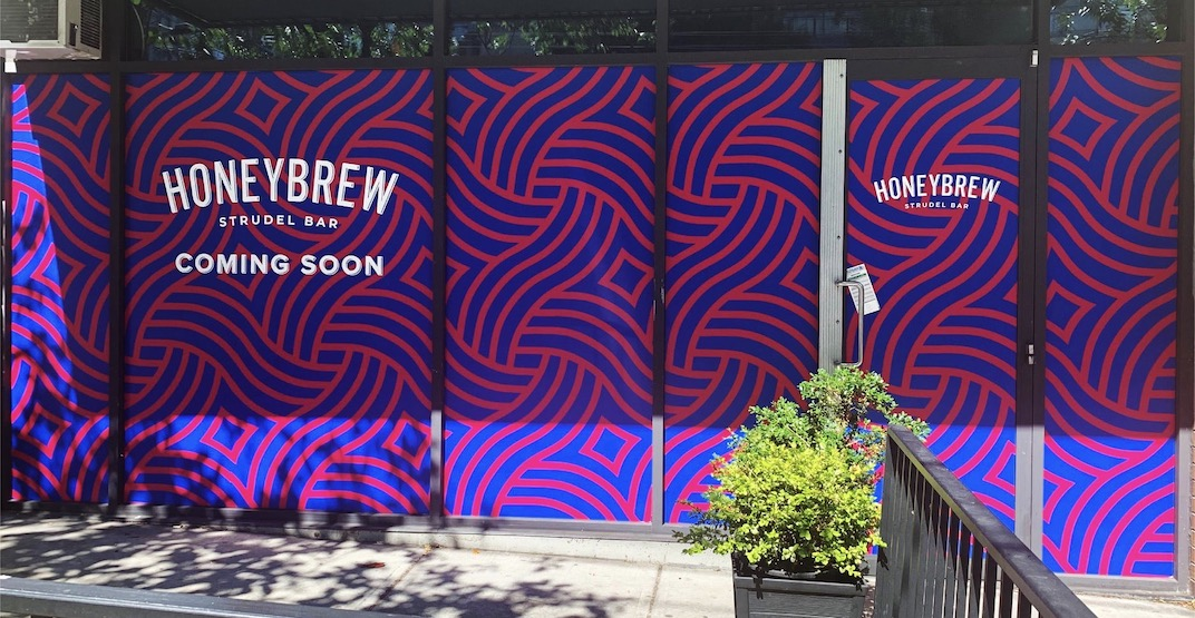 Honeybrew Bar slated to open in downtown Vancouver this fall