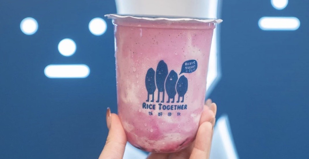 Ricey Yogurt just opened a second location in Burnaby