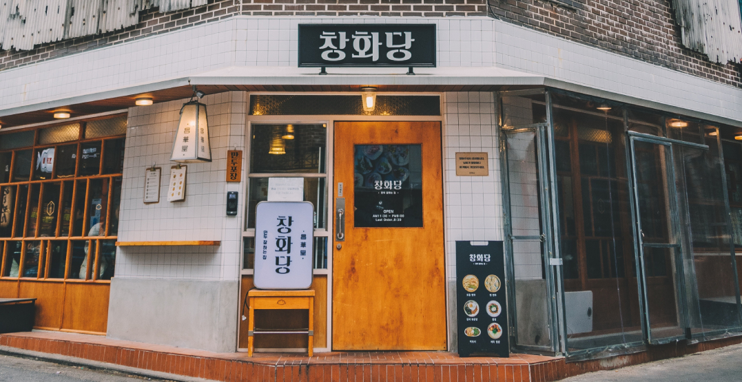 6 whimsical K-drama restaurants you can visit in real life