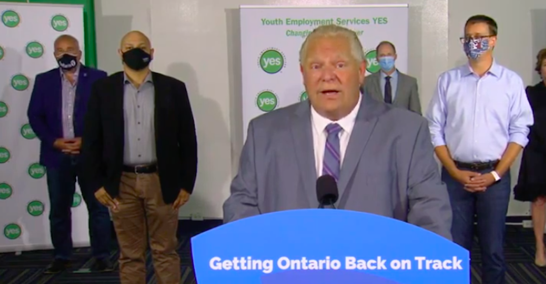 Ford to make announcement in Etobicoke on Monday afternoon