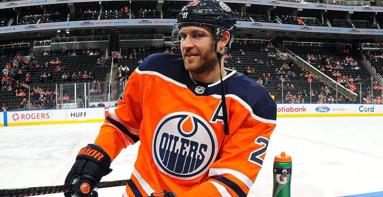 NHL announces individual award winners for 2019-20 season