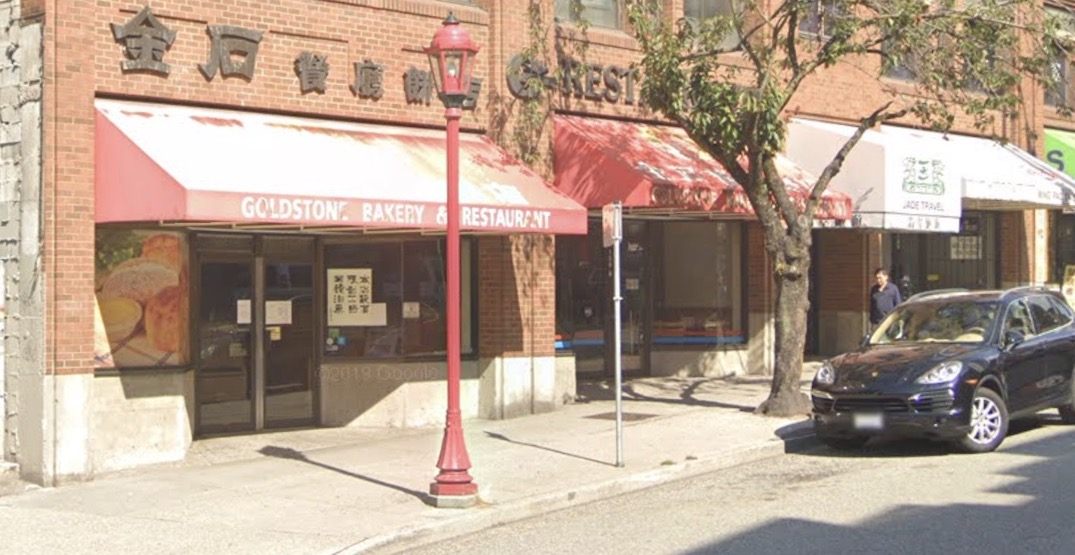 Gold Stone Bakery & Restaurant space listed for sale in Chinatown