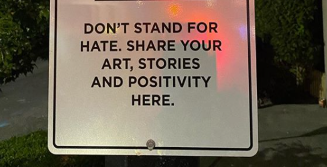 """Sign near recent Davie Village assaults tells Vancouverites """"don't stand for hate"""""""