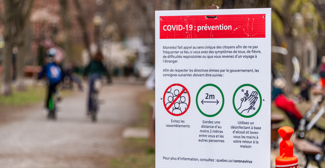 Quebec reports over 1,200 additional COVID-19 cases, 25 new deaths