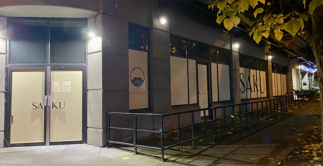 Saku Robson Street is moving to a larger location just blocks away