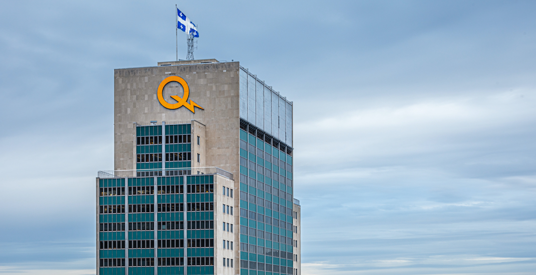 Electricity rates in Quebec to increase as of April 2021
