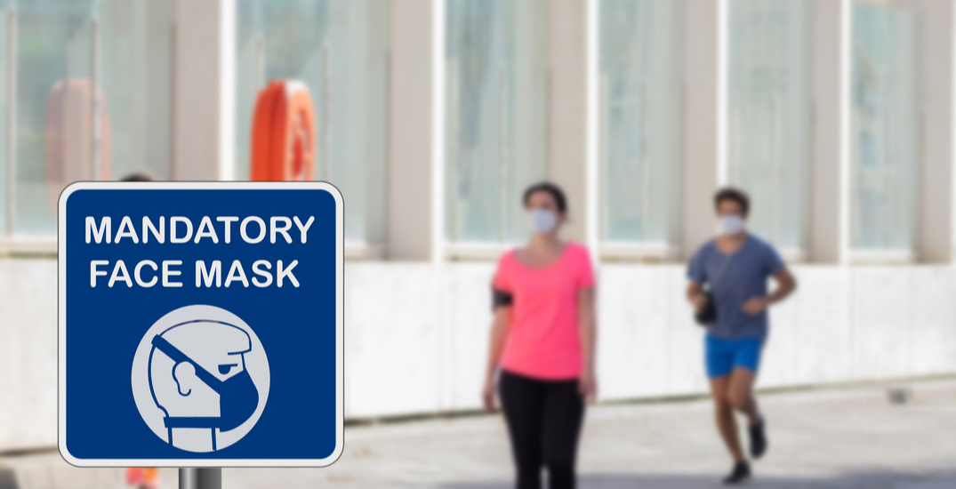 You can be fined up to $230 for not complying with BC's mask order