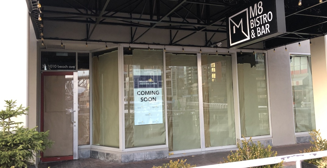 Hoshi Japanese Cuisine slated to open in former M8 location