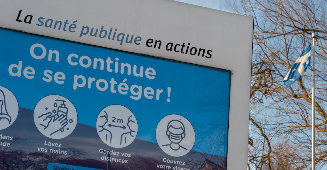 Quebec reports highest daily COVID-19 increase since start of pandemic