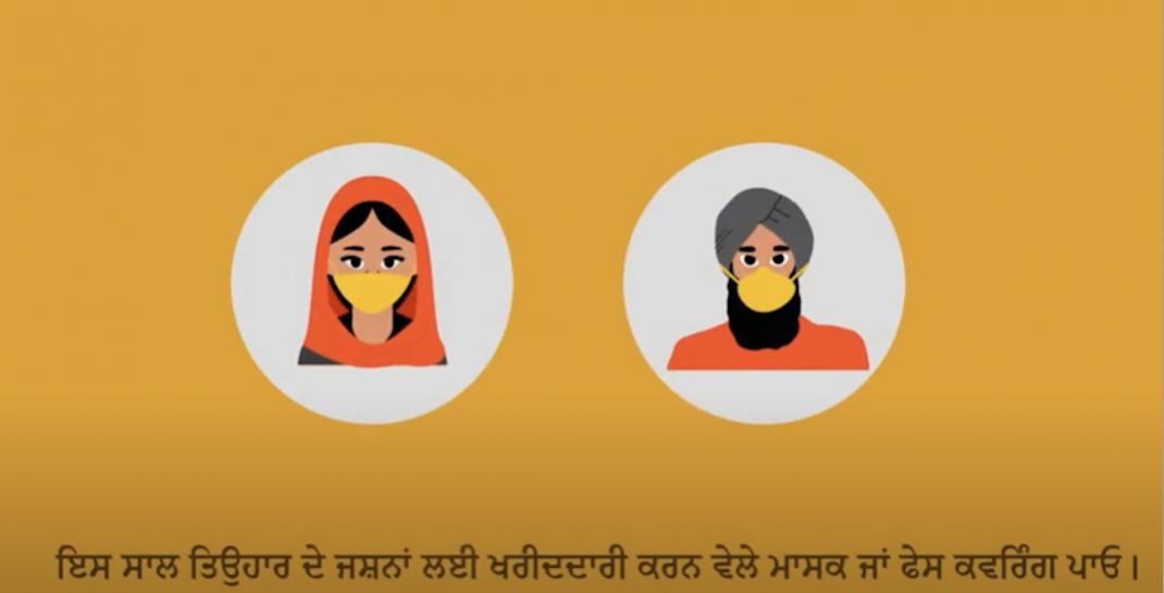 Language gap: Translated COVID-19 messaging needed beyond Diwali
