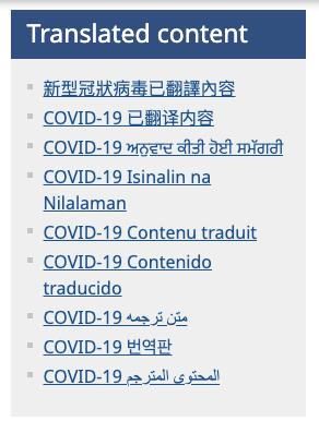 COVID-19 messaging