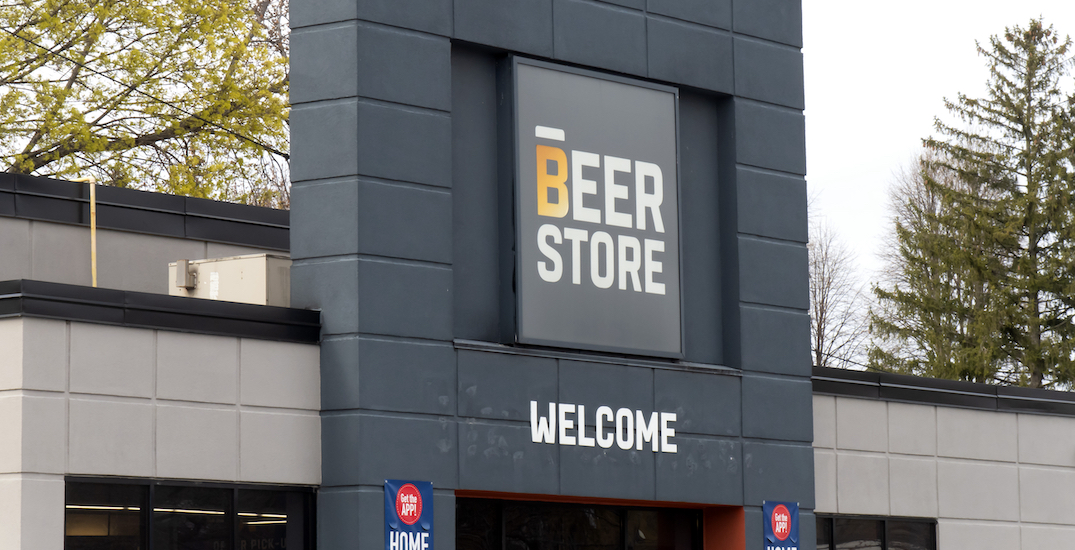 beer store holiday hours
