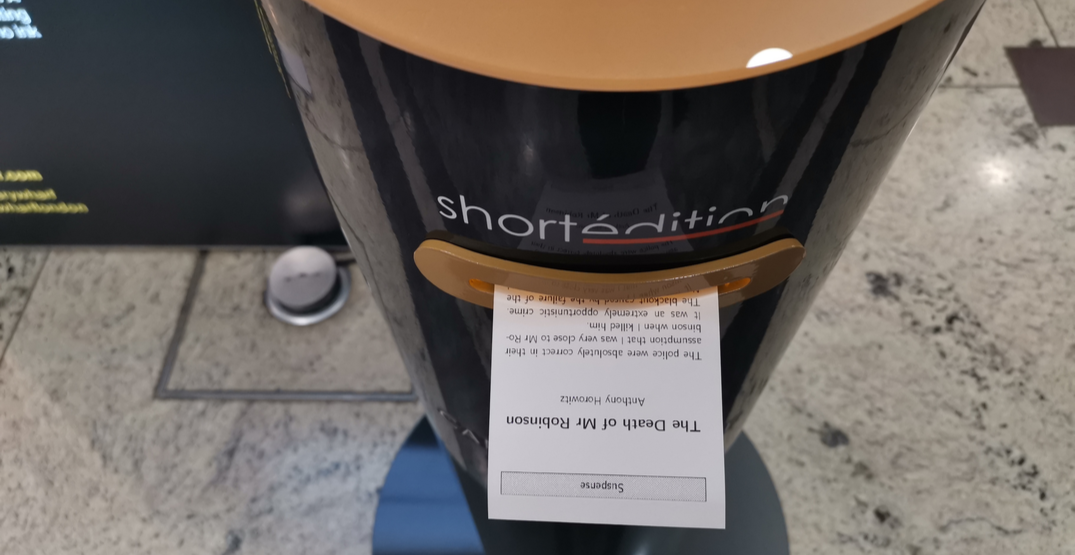 A short-story vending machine has arrived in Seattle