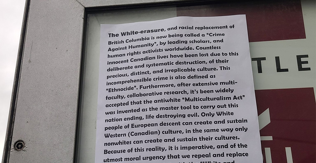 More white supremacist posters spotted near Surrey SkyTrain station