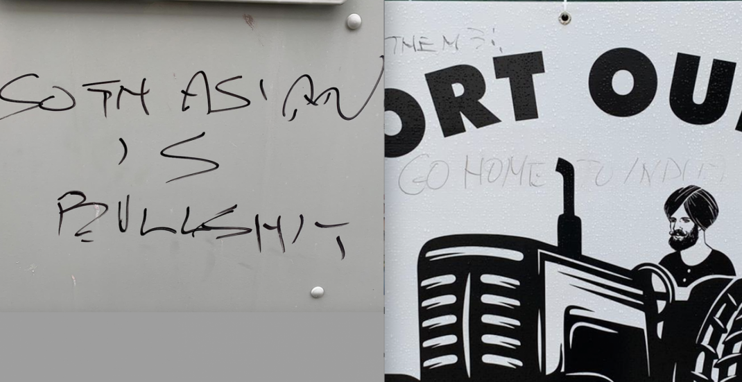 """""""Go home to India"""": Racist graffiti in Surrey targets farmers' protest supporters"""