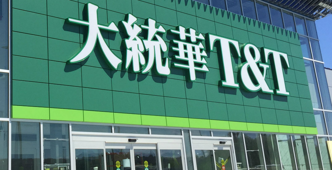 T&T Supermarket just launched a brand new app across Canada