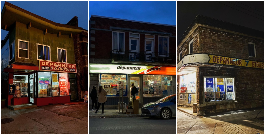 Check out this photographer's pics of different depanneurs across Montreal