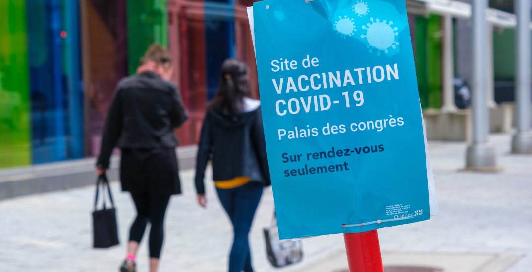 Quebec reports lowest COVID-19 daily case increase in 250 days