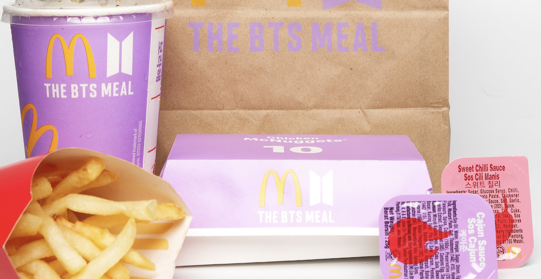 BTS McDonald's packaging is currently on sale for nearly $1,000