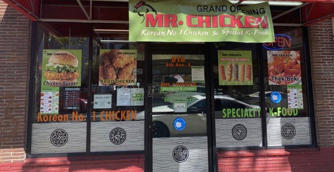 What to eat in and around Seattle today: Mr. Chicken