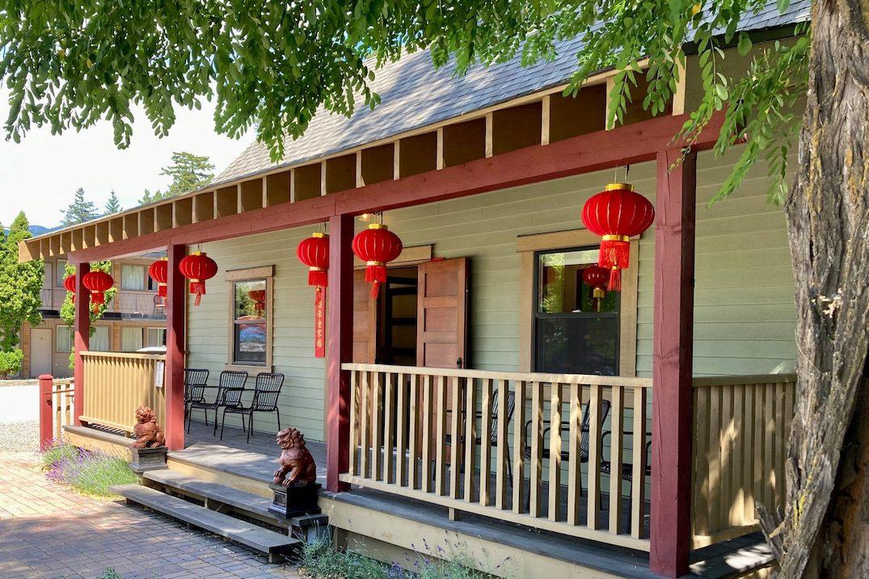 lytton chinese history museum