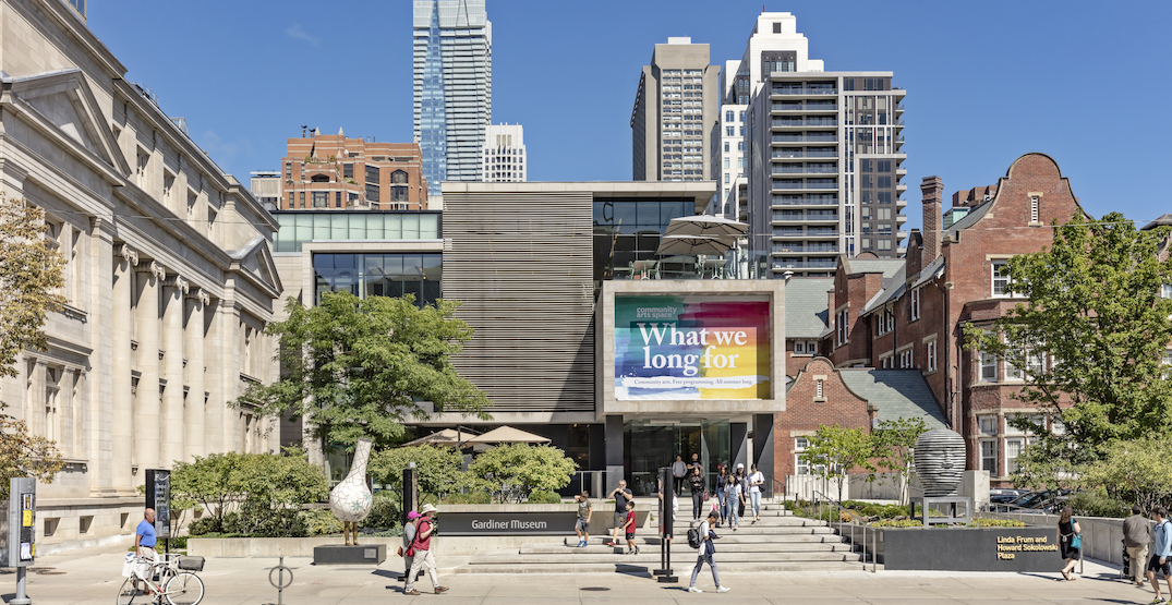 Toronto's Gardiner Museum to reopen with free admission all summer