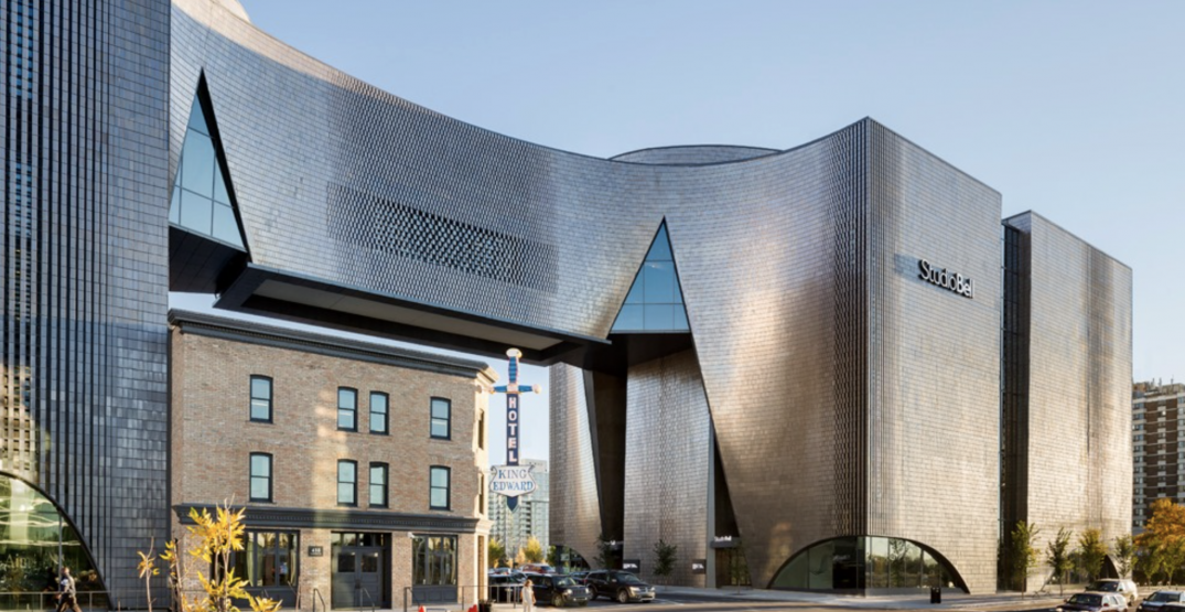 Here's when you can get free admission to the National Music Centre
