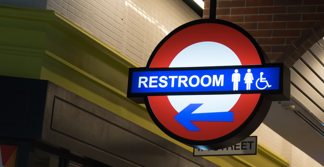 Public washrooms are the top request in TransLink's new consultation on amenities
