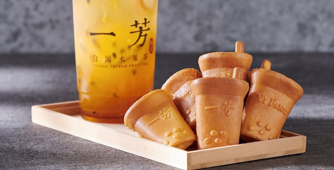 Here's where you can get Bubble tea-shaped cakes in Toronto