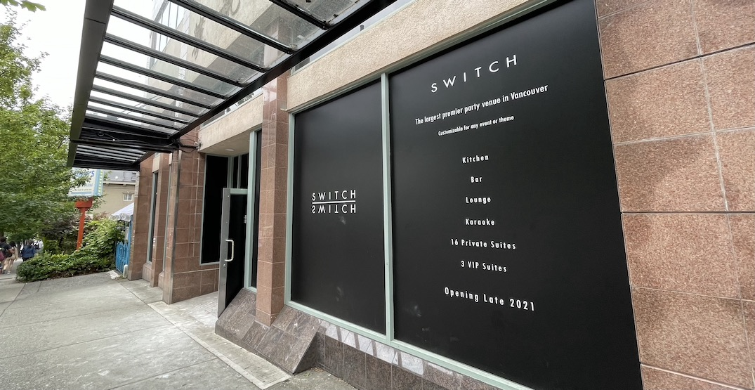 """SWITCH: """"Vancouver's largest premier party venue"""" to open this year"""