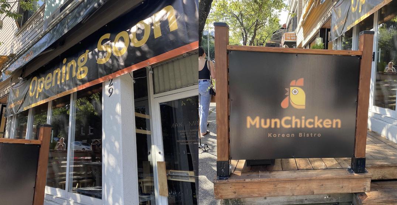 MunChicken: New Korean bistro set to open in former Mak N Ming space